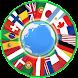 世界の国旗クイズ - Androidアプリ