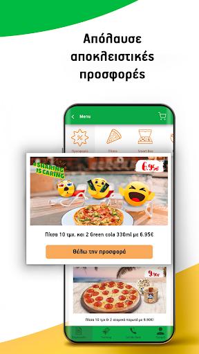 Pizza Fan Greece apktram screenshots 4