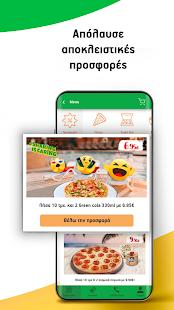 Pizza Fan Greece 2.6.1 Screenshots 4