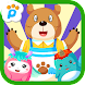 Cute Pet Factory - Androidアプリ