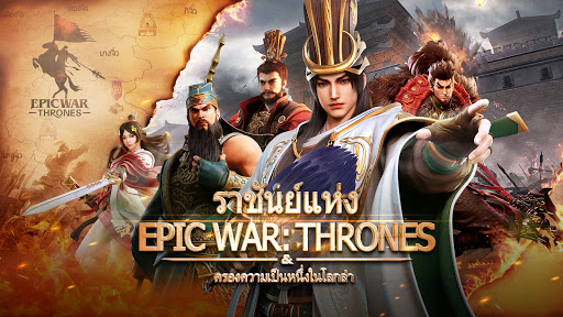 Epic War: Thrones