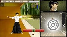 ひとり弓道-One archer-のおすすめ画像2