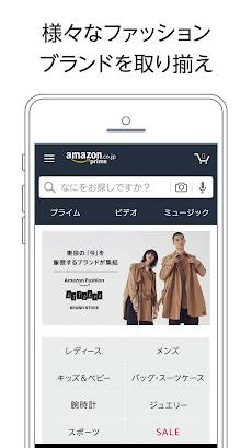 Amazon ショッピングアプリのおすすめ画像4