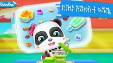 リトルパンダの夏:アイスクリームバーのおすすめ画像1