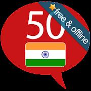 Learn Hindi - 50 languages