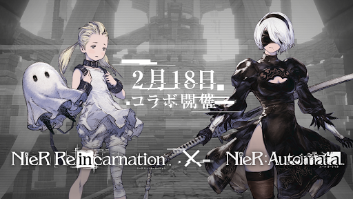 NieR Re[in]carnation 1.0.4 screenshots 1