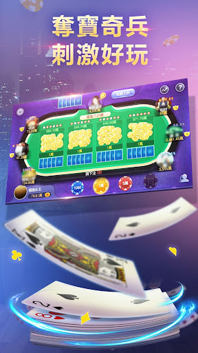u535au96c5u5fb7u5ddeu64b2u514b texas poker Boyaa 6.1.2 Screenshots 15