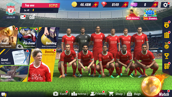 Football Master 2 - Soccer Star 1.4.112 Screenshots 7