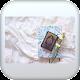 quran online-القرآن الكريم per PC Windows