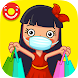 Pepi Super Stores - Androidアプリ
