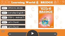 Learning World BRIDGEのおすすめ画像1