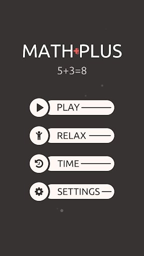 math plus screenshot 1