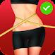 30日間で体重を減らす - Androidアプリ