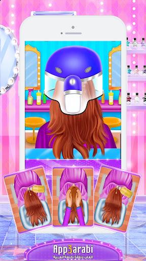 Superstar Princess Makeup Salon - Girl Games  screenshots 4