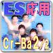 上達応用 クロール背泳ぎ2/2 - Androidアプリ