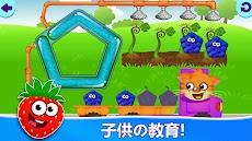 おかしな食べ物2!子供、幼児向け無料学習ゲームのおすすめ画像4