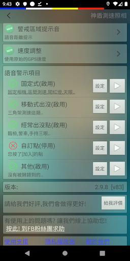 u795eu76feu6e2cu901fu7167u76f8 3.2.1 Screenshots 2