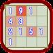 2048 ナンバーズ グロウ Numbers Grow ~ - Androidアプリ