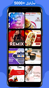 برنامج تصميم بوسترات  نشرة إعلانية Poster app عربى 2