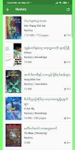 MM Bookshelf - Myanmar ebook and daily news 1.4.6 Screenshots 2