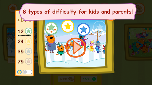 Kid-e-Cats: Puzzles for all family 1.0.13 screenshots 2