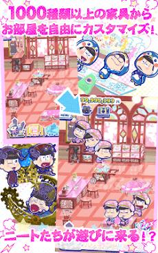 おそ松さんのニートスゴロクぶらり旅のおすすめ画像3