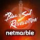 Blade & Soul Revolution - 新作・人気アプリ Android