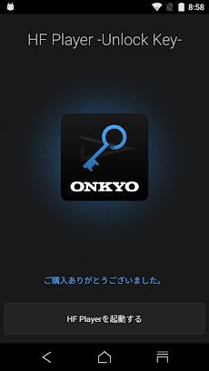 Onkyo HF Player Unlockerのおすすめ画像3
