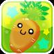 簡単アクション ~ ひっぱり温野菜 - Androidアプリ