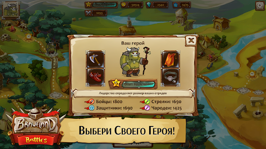 Braveland Battles MOD APK 2