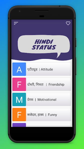 Hindi Status 2019 - Attitude,Love,Sad Status