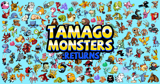 TAMAGO Monsters Returns screenshots 12