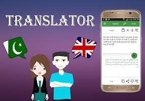 Urdu To English Translator