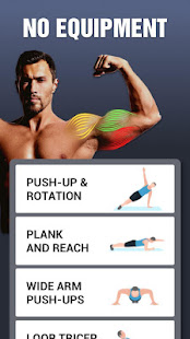 Arm Workout - Biceps Exercise  Screenshots 4