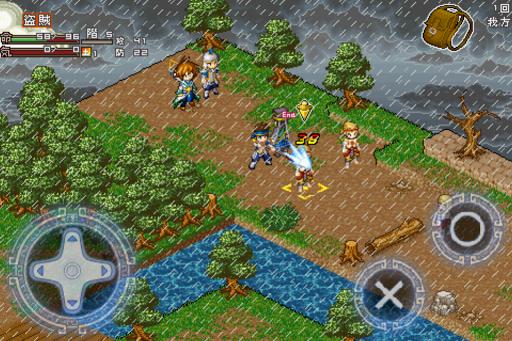 Nabis War  screenshots 1