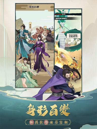 u6211u4e5fu662fu5927u4fe0(Kung fu Supreme) 1.6.0.3 Pc-softi 10
