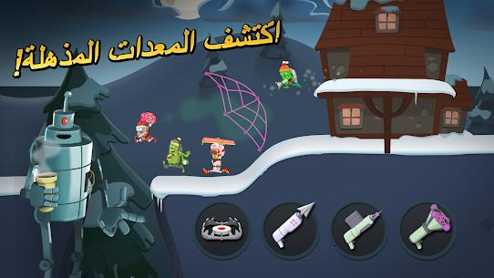 لعبة Zombie Catchers 🧟 مهكرة Mod 4