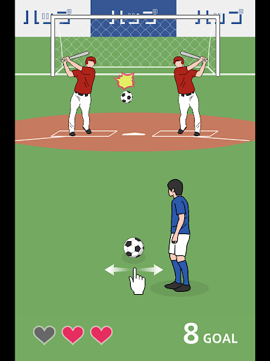 Crazy Freekick modavailable screenshots 12
