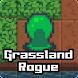 草原のローグライク - Androidアプリ