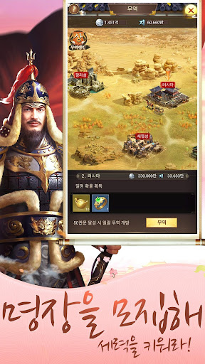 ud669uc81cuc758 uafc8 4.4.7 screenshots 15