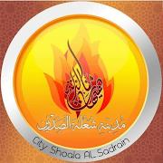 مدينة الشعلة /Alshua'la city
