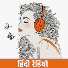 Hindi Radio- Marathi,Telugu,Tamil & Malyalam Radio Download on Windows