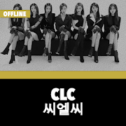 CLC Offline - KPop