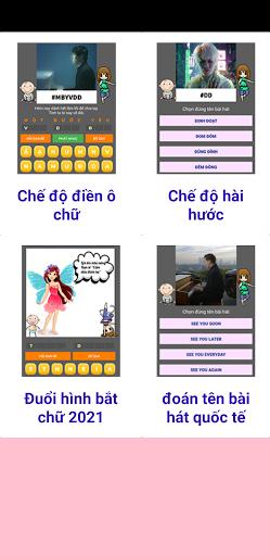 Đoán Tên Bài Hát Pro - Câu Đố Trò Chơi Âm Nhạc Mới screenshots 1