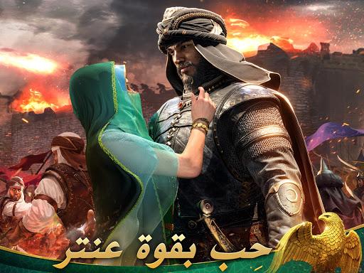 Knights of the Desert apkdebit screenshots 13