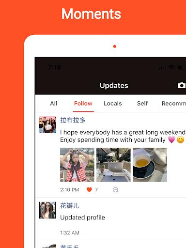 Lovevite - Chinese Dating (u7ea2u53f6u6545u4e8b - u534eu4ebau4ea4u53cbu7ea6u4f1a) 1.6.4 Screenshots 14