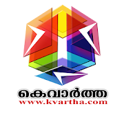 KVARTHA World News | Malayalam