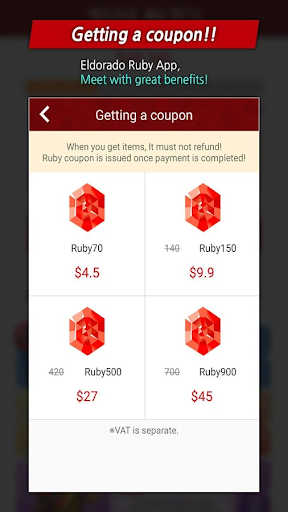 Eldorado Ruby App  screenshots 4