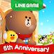 LINE ブラウンファーム - Androidアプリ