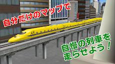 鉄道パークZのおすすめ画像3